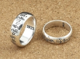 S925 Silver King mantra men and women couple Ring