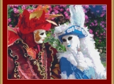 At The Carnival Cross Stitch Pattern