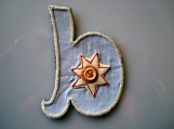 Iron on letters to iron on names, embroidery nursery decoration
